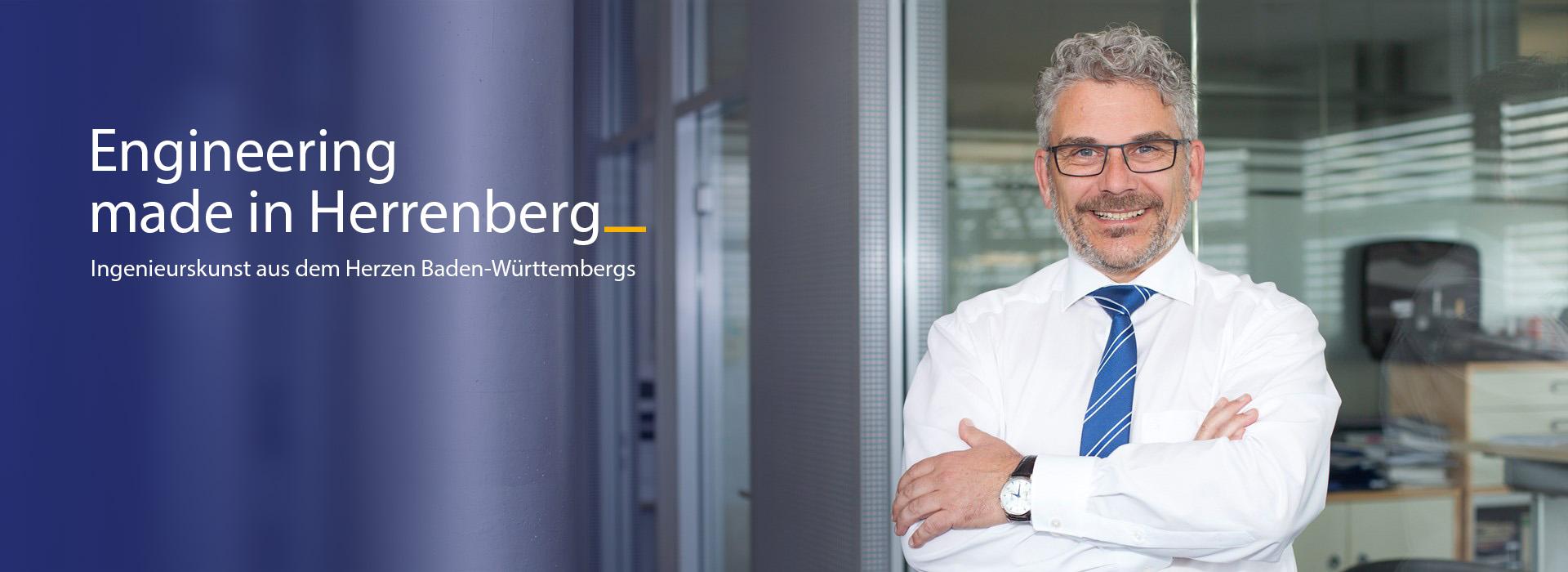 areus-engineering-herrenberg-engineering-made-in-herrenberg